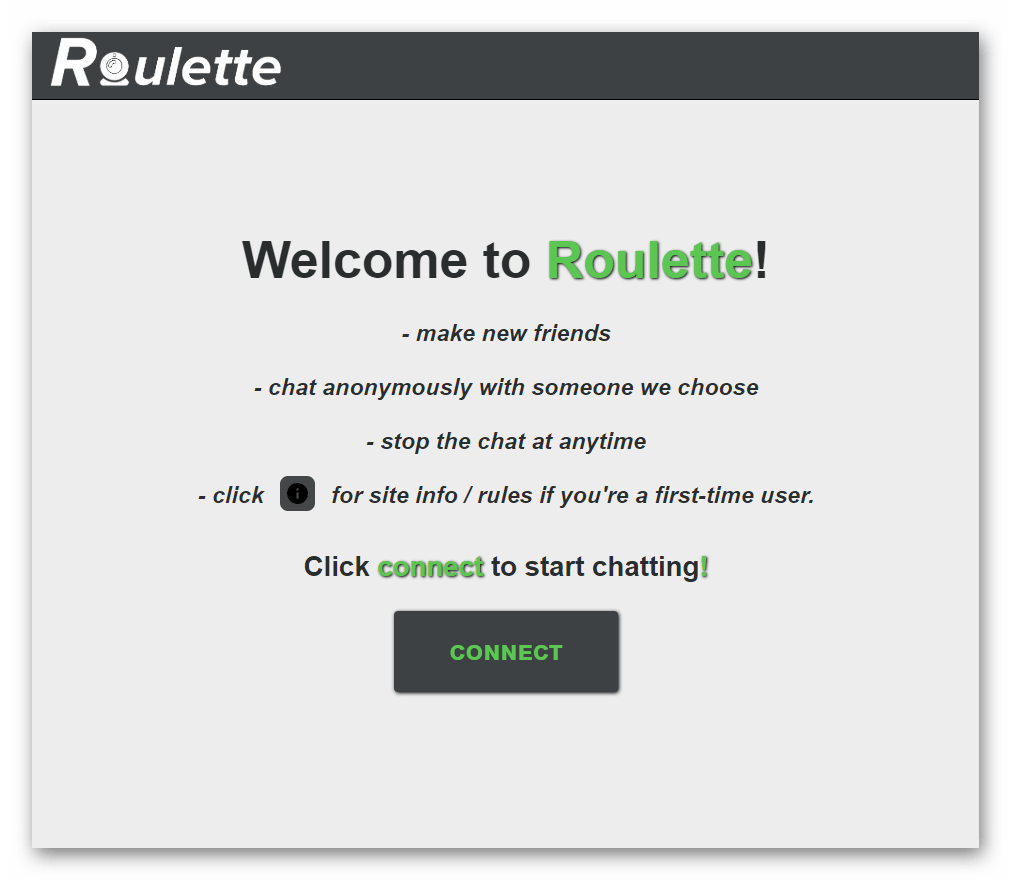 Roulette Chat Sample